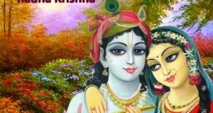 Tera Kanhaiya Mujhe Pyar Kare Beautiful Krishna Bhajan Full Lyrics