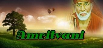Aaj Ke Insaan Ko Yeh Kya Ho Gaya Very Heart Touching Amritvani Bhajan Full Lyrics By Pradeep