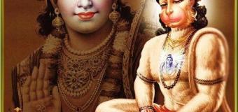 Ram Ke Das Rasta Dikha Do Hanuman Bhajan Full Lyrics By Uma Lehari