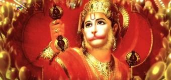 Maa Anjani Ke Laal Tu Karta Kamal Hai Beautiful Hanuman Bhajan Full Lyrics