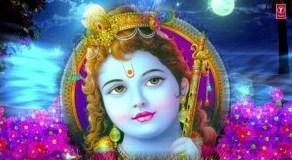 Jag Mein Sundar Hain Do Naam Best Lyrics of The Lord Ram & Shyam