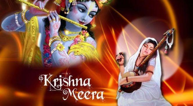 Ekali Khadi Re Mira Hindi Lyrics Krishna Bhajan