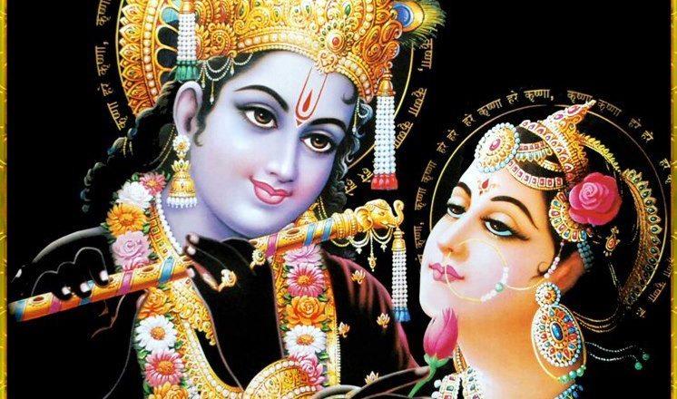 Kaise Batau Sabko Mera Kahi Bhi Kuchh Nahi Hai Krishna Bhajan Full Lyrics By Ajay Tiwari