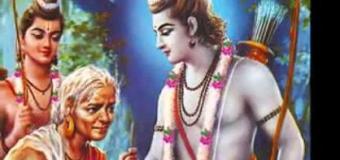 Prabhu Tum Mujhe Shakti Do Prayer With Lyrics