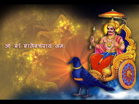 Jai Jai Shani Dev Maharaj Jan Ke Sankat Harane Wale Song Lyrics
