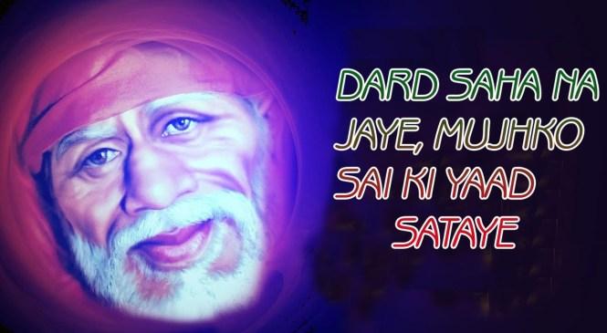 Dard Saha Na Jaaye Sai Ki Yaad Sataye Lyrics Sing By Sufi Hamsar Hayat Nizami