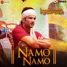 Namo Namo Hindi Lyrics By Amit Trivedi
