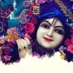 Sanware Salone Tere Nain Kajrare Lyrics Sing By Avinash Sharma