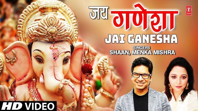 Ganesh Bhajan –  Jai Ganesha