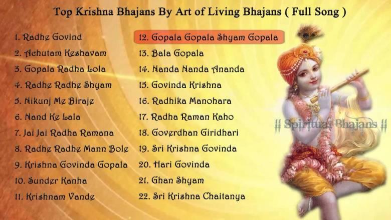 krishna bhajan Top Krishna Bhajan By Art of living Bhajans – Achutam Keshavam – Jai Jai Radha Ramana ( Full Song )