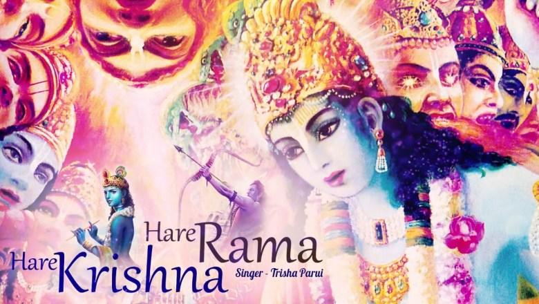 krishna bhajan HARE KRISHNA MANTRA :- HARE KRISHNA HARE RAMA – POPULAR KRISHNA BHAJAN | BEAUTIFUL SONG