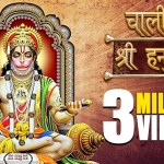 Hanuman Chalisa Hanuman Chalisa | Sunil Dhyani & Manjit Dhyani | Repeat 7 Times for Good Luck | Channel Divya