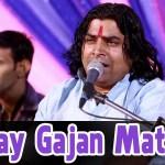 shyam aarti Shyam Paliwal Live Bhajan – Jay Gajan Mata(Aarti) | Rajasthani Aarti