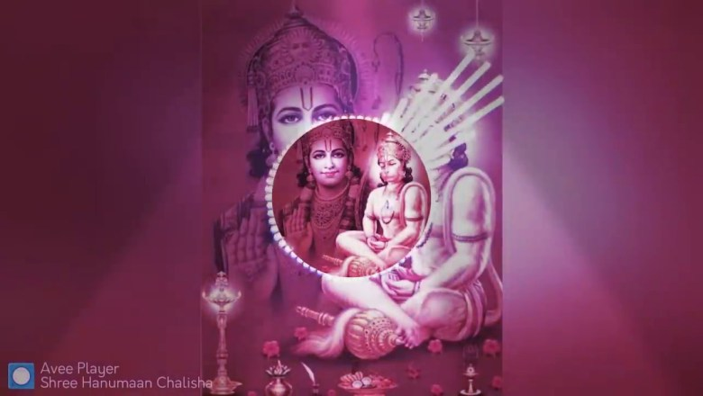 NEW Hanuman Chalisa 2 Dj Remix 2018 ।। Hindi Bhakti New Dj Song।। – YouTube by Abhishek