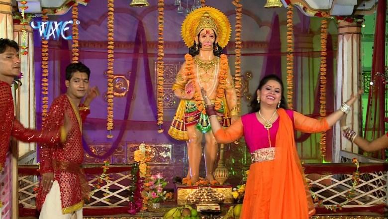 Jay Hanuman जय हनुमान – Bhajan Kirtan- Anu Dubey – Bhojpuri Hanuman Bhajan Song 2015