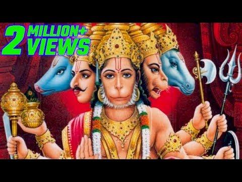 Hanuman Mantra Powerful Mantra To Destroy Enemies l Shree Hanuman Mantra