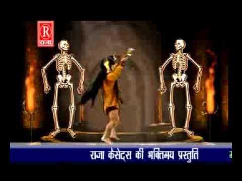 शिव जी भजन लिरिक्स – भोला बान बैठ गया ll भोले का ब्याह ll Shiv Bhajan