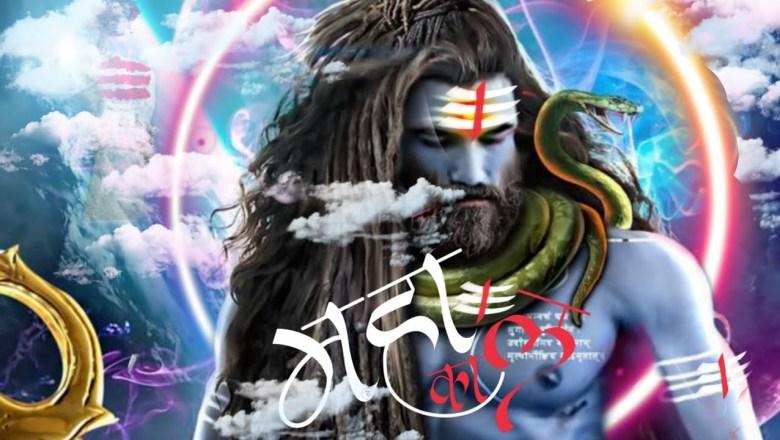 शिव जी भजन लिरिक्स – #mahakaal #bholenath #shiv_song  Man Mera Mandir Shiv Meri Puja Shiv Bhajan Shiv Aradhana