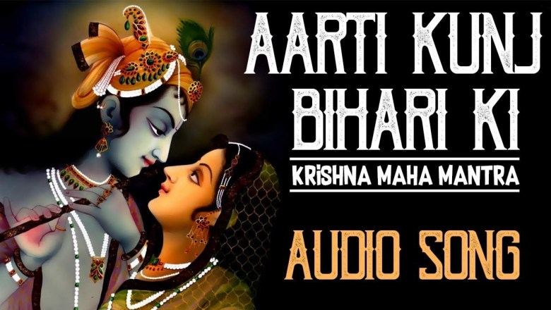 Aarti Kunj Bihari Ki by Anuradha Paudwal | Krishna Maha Mantra | Hindi Devotional Song | Musica