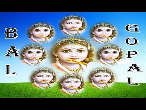 Shree Krishna Aarti | Galeme Vaijanti Mala | Bajave Murli Madhur Gwala | Original