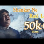 शिव जी भजन लिरिक्स – Shankar Ne Rati Le (Official Video) | Shiv Bhajan | Osman Mir