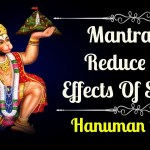 Mantra To Reduce The Effects Of Saturn | Shri Hanuman Mantra