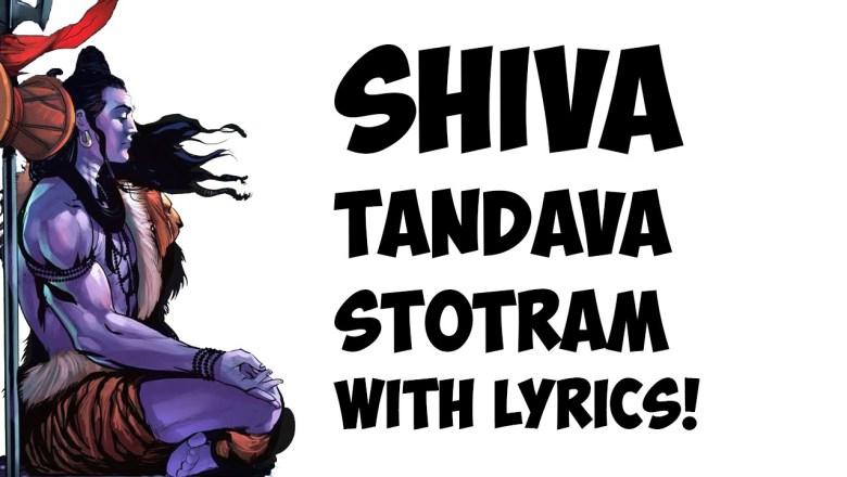 शिव जी भजन लिरिक्स – Shiva Tandava Stotram – Lyrics