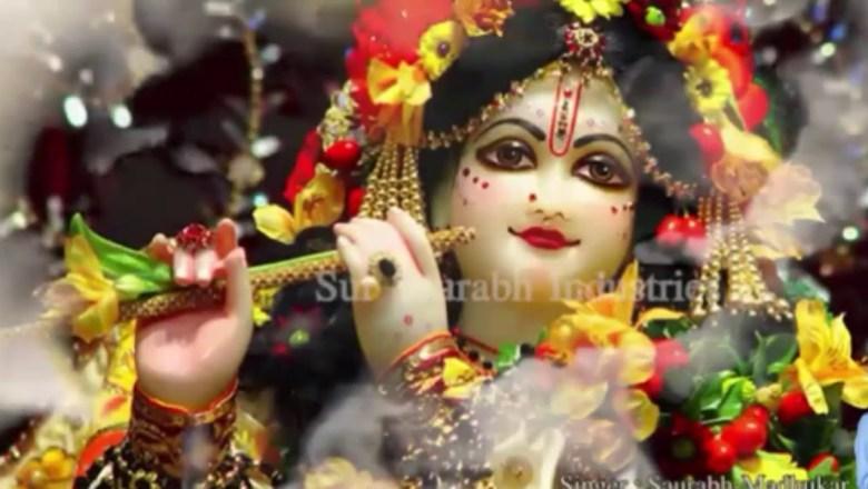 superhit Krishna bhajan 2021 Mo 8299695835