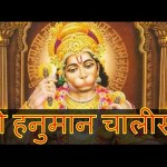 Hanuman Chalisa/Bhakti Geet/hanuman Aarti/Hanuman Bhajan/Sankat Mochan/sunderkand/Jai Hanuman Gyan.