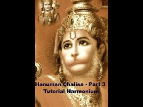 Hanuman chalisa – Part 3 – Tutorial Harmonium