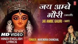 जय अम्बे गौरी Jai Ambe Gauri Aarti I Navratri Special I NARENDRA CHANCHAL I Hindi English Lyrics