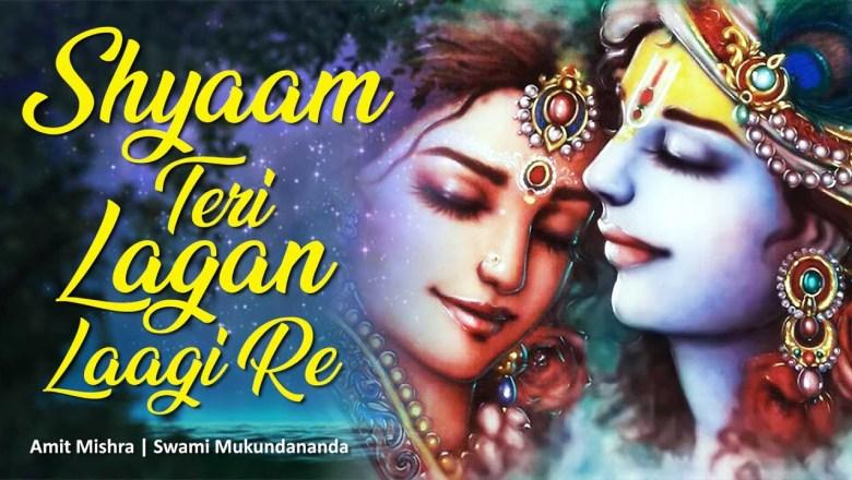 Latest Super Hit Krishna Bhajan   Amit Mishra   Shyam Teri Lagan   JKYog Music