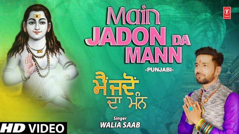 Main Jadon Da Mann I Punjabi Baba Balaknath Bhajan I WALIA SAAB I Full HD Video Song