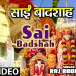 साईं बादशाह I Sai Badshah I RAJ ROOHANI I New Latest Sai Bhajan I Full HD Video Song I