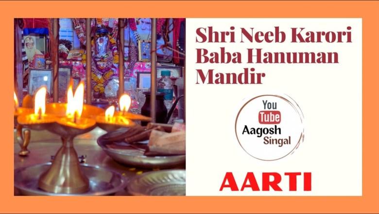 आरती कीजै हनुमान लला की    Hanuman Aarti    Aarti Keejei Hanuman Lala Ki
