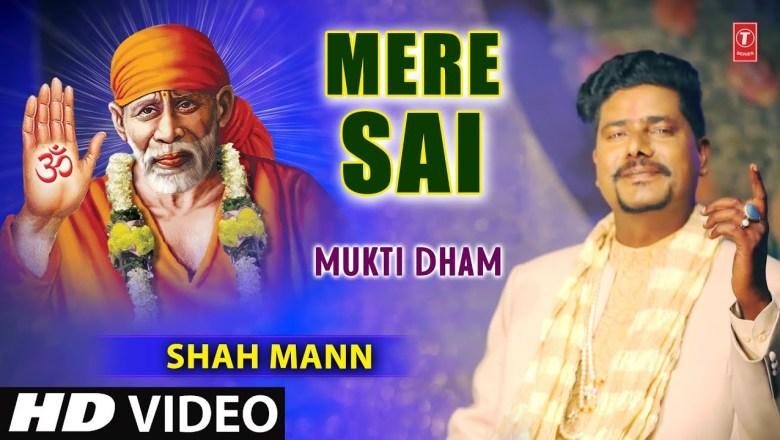 Mere Sai I Sai Bhajan I SHAH MANN I Full HD Video Song I T-Series Bhakti Sagar I Mukti Dham