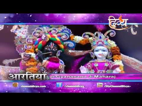 Krishna Aarti    Kunj Bihari Ki    Most Beautiful Krishna Prayer  Channel Divya