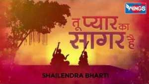 शिव जी भजन लिरिक्स - shiv bhajan(1)