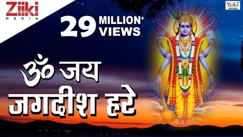 ॐ जय जगदीश हरे | Om Jai Jagdish Hare | Shri Ram Aarti | Tripti Shakya | Hindi Devotional  Songs
