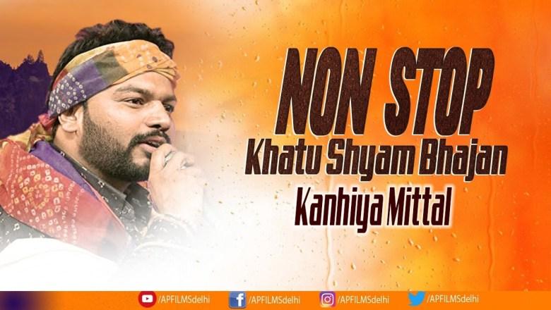 Kanhaiya Mittal !! नीले घोड़े पे असवार खाटू वालो सांवरियो !! Latest Khatu shyam Bhajan !! 2020