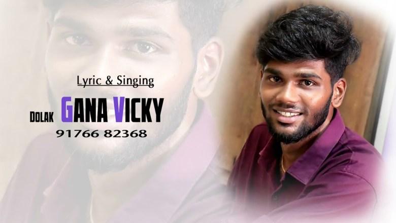 #Gana Dolak Vicky   SAI BABA SONG   Music : BENNET   G.E Photos