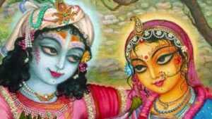 Krishna Bhajan - Jai Radha Jai Krishna..
