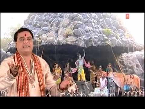 Shree Goverdhan Maharaj [Full Song] I Parikamma Kar Govardhan Ki