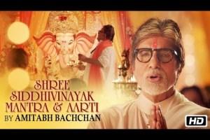 Shree Siddhivinayak Mantra And Aarti | Amitabh Bachchan | Times Music Marathi