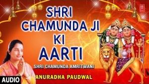 Shri Chamunda Ji Ki Aarti I Devi Bhajan I ANURADHA PAUDWAL I Audio Song I Shri Cbamunda Amritwani