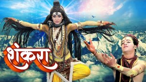 शिव जी भजन लिरिक्स - Kanwer Special 2021 Shiv Bhajan - Shankra - शंकरा - इस भजन का हर लाइन अमृत से भरपूर है - Shiv Bhajan