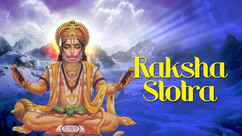 Shri Hanuman Raksha Stotra | Spectacular Power Mantra | Rattan Mohan Sharma | Times Music Music