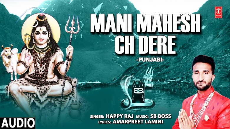 Mani Mahesh Ch Dere I Punjabi Shiv Bhajan I HAPPY RAJ I Full Audio Song