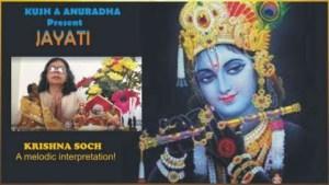 kUSH -ANURADHA PRESENT JAYATI IN A Krishna Bhajan Edit 01