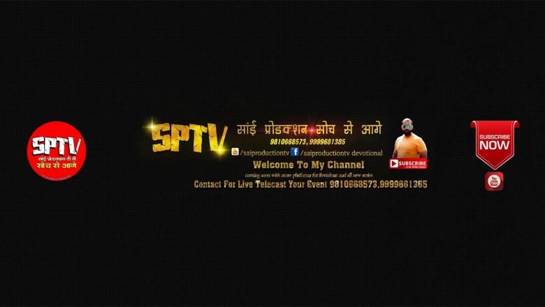 Sai Bhajan Sandhya | Sai Baba Mandir Lodhi Road | Day 6 | 2018 | New Delhi | SPTV Live
